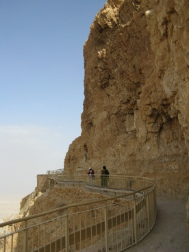 Prepare to take several starers to look around masada