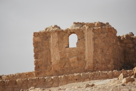 Wall of Fortress masada