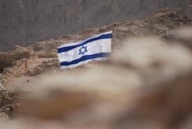 Israeli flag at Masada