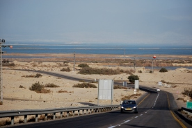 Dead sea view on the way to Eilat through Highway 90, Israel