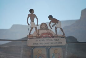 Ancirnt Egyptian smelting camp near Mushroom rock