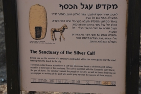 Silver calf was found during the excavations near Ashkelon